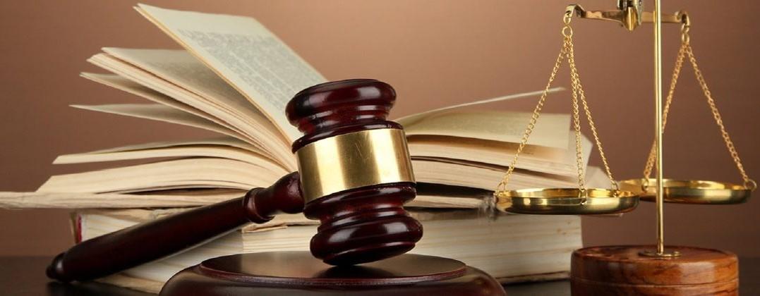 foro jurídico Justicia constitucional