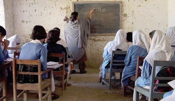 foro jurídico UNESCO pide que se respete el derecho a la educación Afganistán
