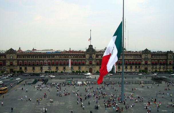 foro jurídico Plaza de la Constitución CDMX